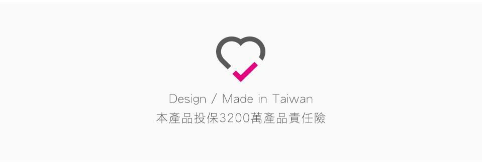 ❮預購品❯高保濕婙白修護蠶絲面膜(30片環保箱裝|2021.01下旬出貨)